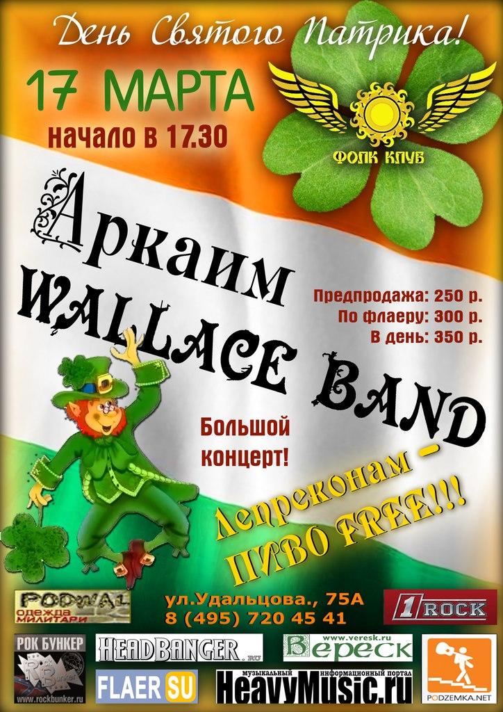 wallace band Patrick afisha