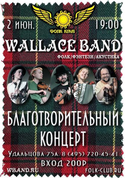 wallace band 02062013
