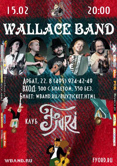 wallace band Fiord afisha